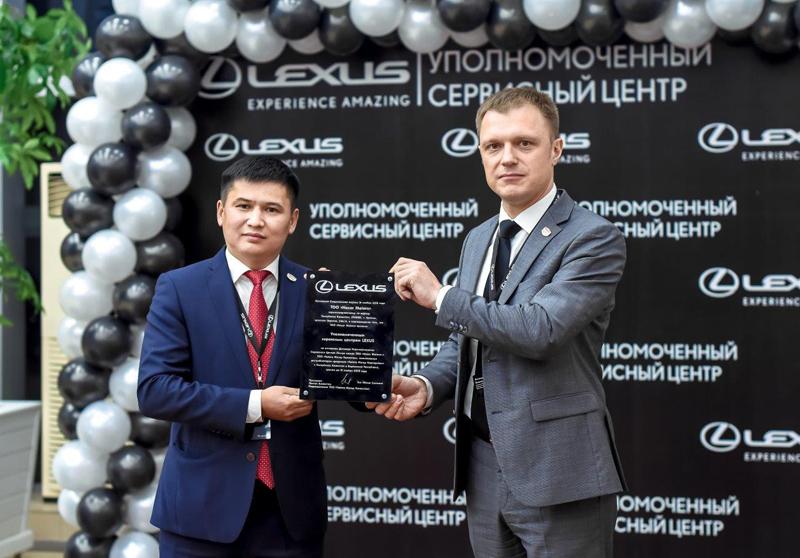 Новости Уральск - В Уральске открылся сервисный центр «Lexus»