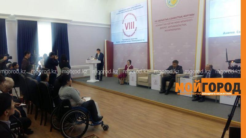 Новости Уральск - В ЗКО 613 млн тенге выделено на социальную поддержку людей с ограниченными возможностями