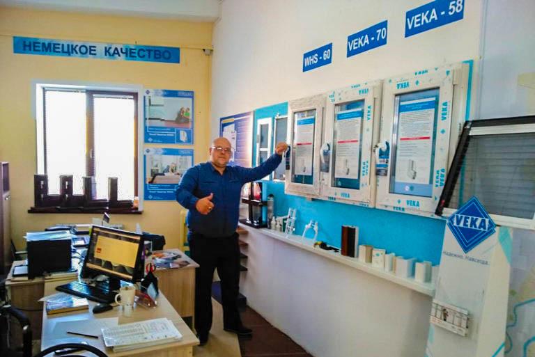 Новости Атырау - Российская компания «Окна Биз» предлагает качественные пластиковые окна