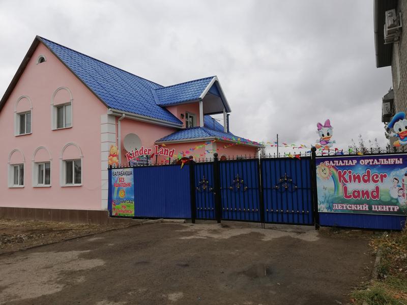Новости Атырау - Детский центр «Kinder Land» в Атырау