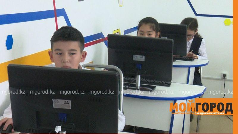 В Сырымском районе ЗКО открылся IT-класс