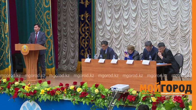 Новости Уральск - Жители ЗКО могут внести предложения по внедрению латинской графики в казахский язык