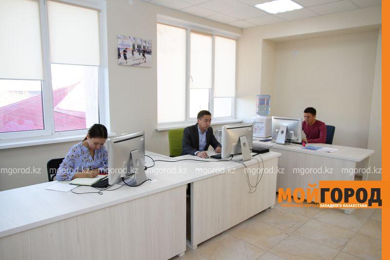 Новости Уральск - Молодежный центр Уральска готов поддержать молодых людей по всем вопросам