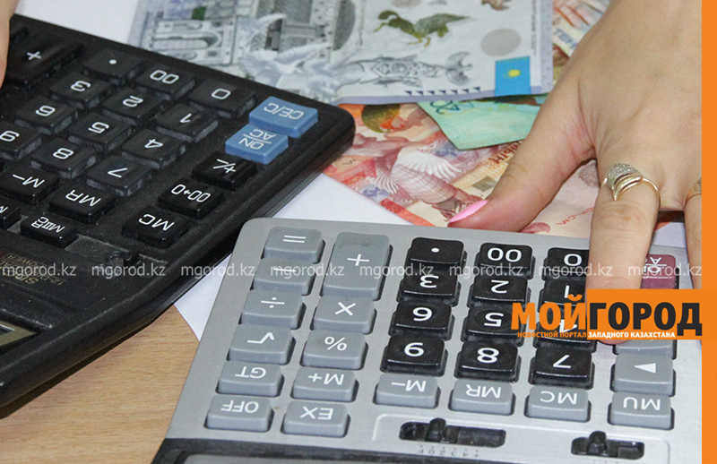 Новости - 130 млрд тенге простят бизнесменам по налоговой амнистии