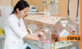 Как выхаживают детей весом меньше килограмма в перинатальном центре ЗКО