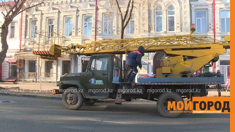 4500 уличных фонарей заменили в Уральске