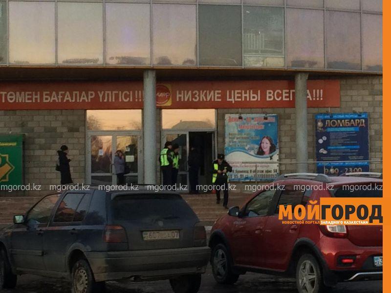 """Новости Уральск - В Уральске горел ТЦ """"Променад"""""""