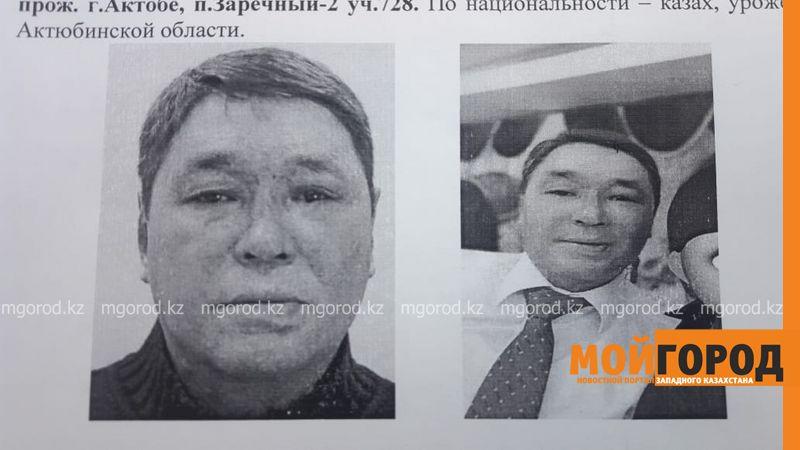 Родные пропавшего мужчины в Актобе предлагают вознаграждение за информацию о нем