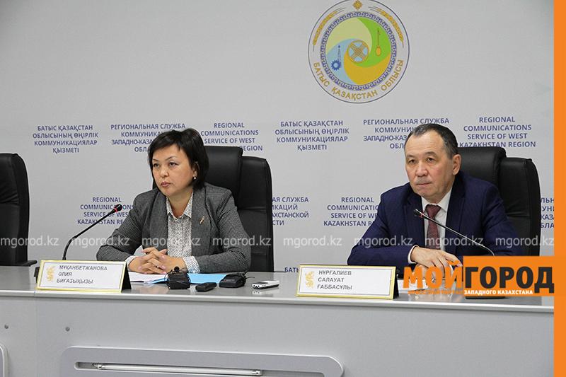 Новости Уральск - В ЗКО за неосвоением земель будут следить со спутника