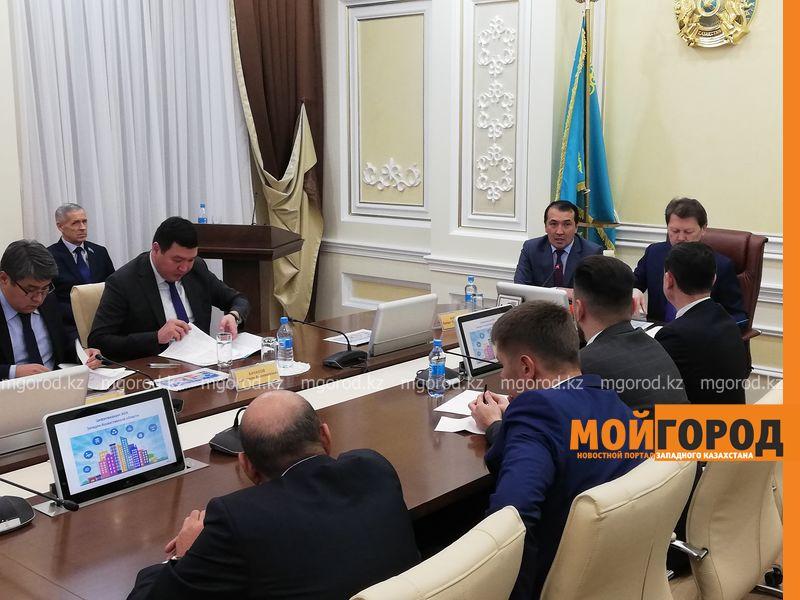 Новости Уральск - Вопросы цифровизации ЖКХ обсудили в акимате ЗКО
