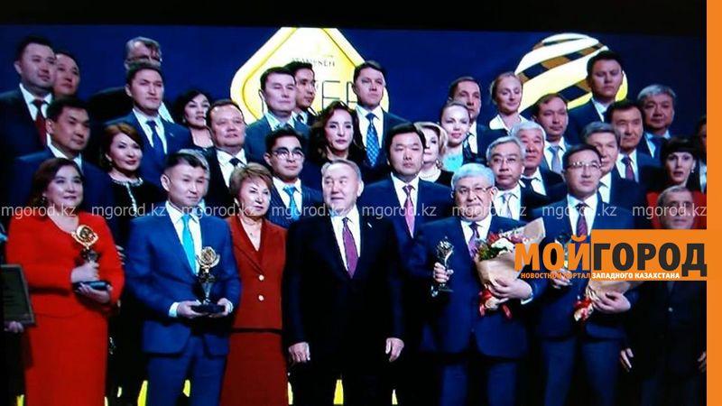 Новости Уральск - Район ЗКО признан лучшим в стране по легкости ведения бизнеса