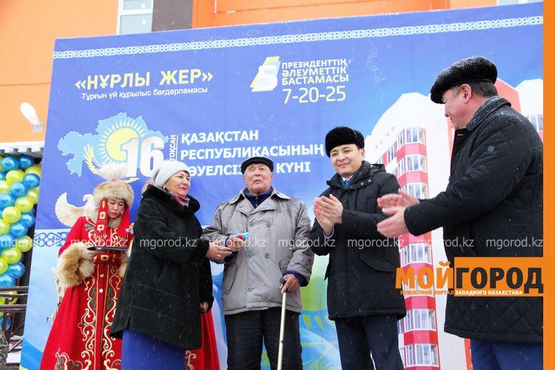 Новости Уральск - В Уральске 180 семей получили ключи от новых квартир