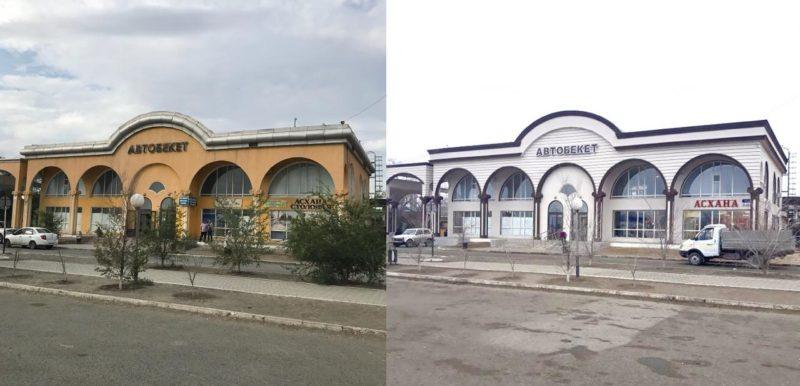 Новости Атырау - В Атырау к новому году полностью модернизировали городской автовокзал