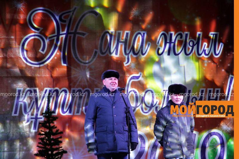 Новости Уральск - Как уральцы встречают новый год