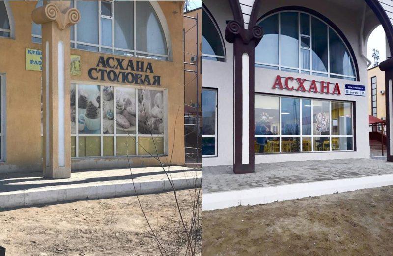 В Атырау к новому году полностью модернизировали городской автовокзал