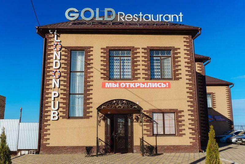 Новости Уральск - Орал қаласындағы «GOLD» мейрамханасы отбасылық қуанышты бірге атап өтуге шақырады