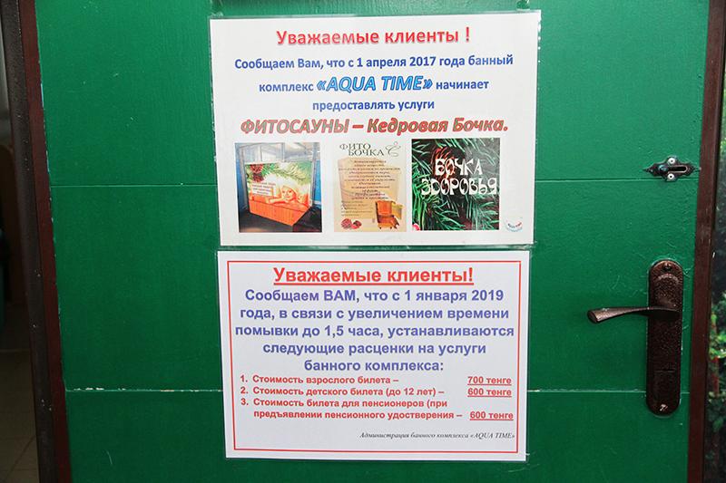 Новости Уральск - В баньку за здоровьем!