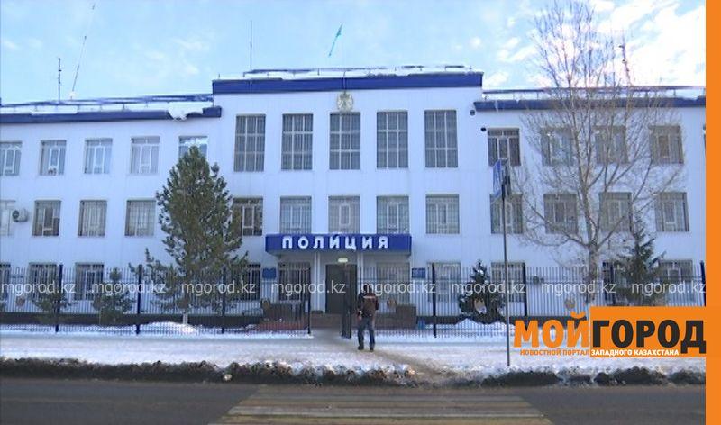 В управлении полиции Уральска открыли прозрачный фронт-офис