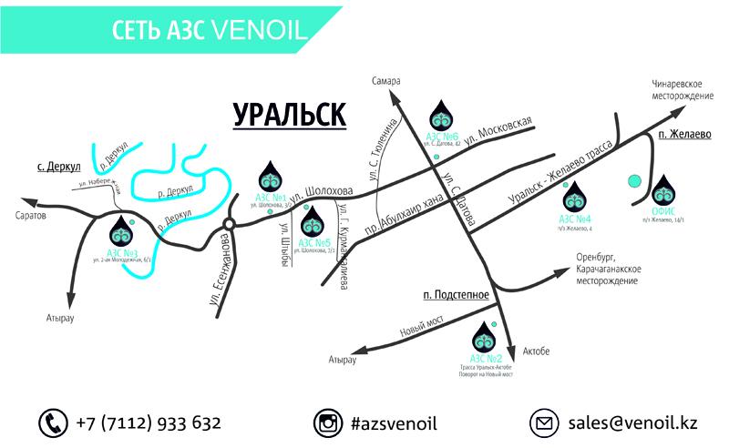 Праздничные скидки от АЗС «VenOil»