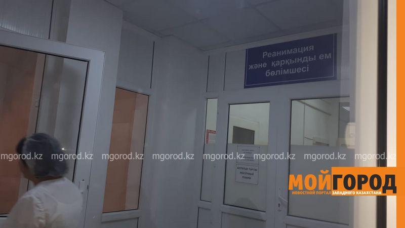 Новости Актобе - В Актобе школьник заболел менингитом