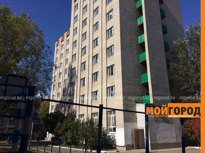 Новости Атырау - В Атырау более 900 студентов нуждаются в общежитии
