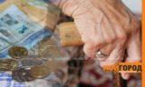 Повышение пенсии на 7% и возраста до 59 лет: что будет с пенсией в 2019 году