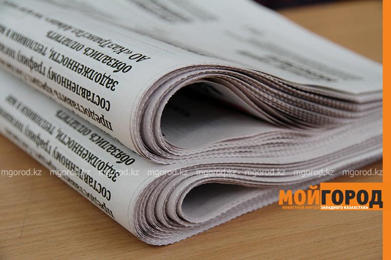 Новости - Абаев о принудительной подписке на газеты: Мы должны поддерживать отечественные СМИ