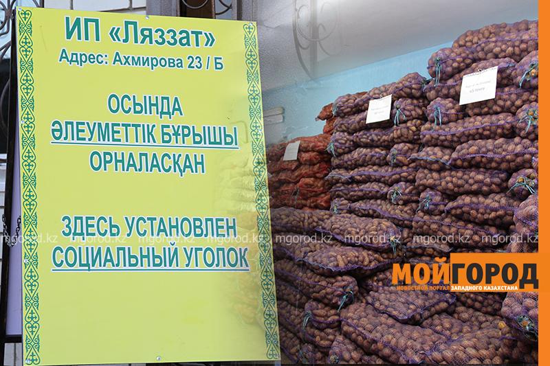 Новости Уральск - Социальный уголок открыли в Уральске