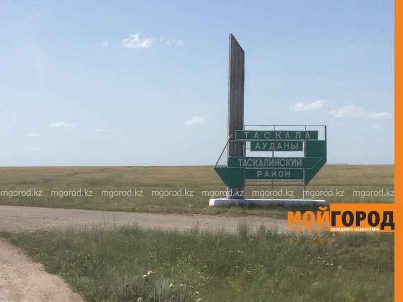 Еще один район в ЗКО закрыли на карантин Четыре населенных пункта переименуют в ЗКО
