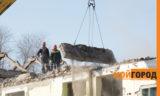 В Уральске рабочего насмерть придавило бетонной плитой