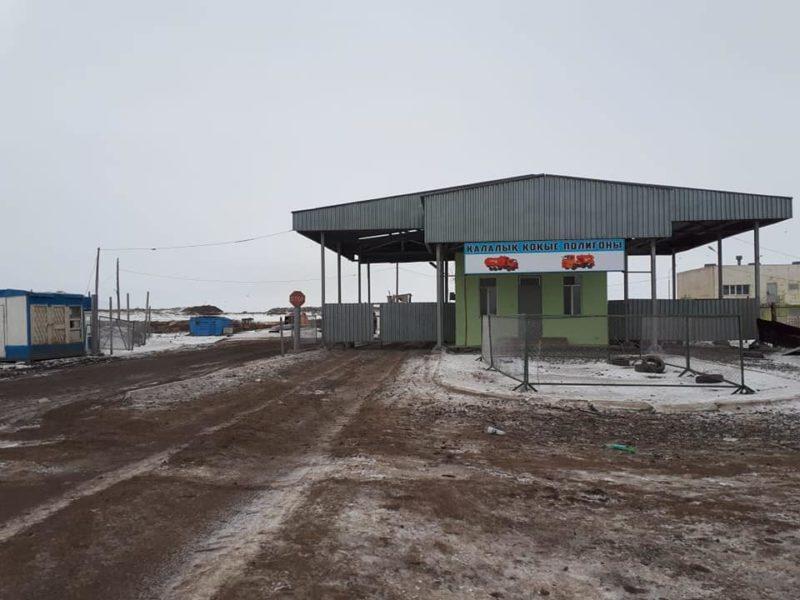 Новости Атырау - В Атырау запустят цех по сортировке ТБО