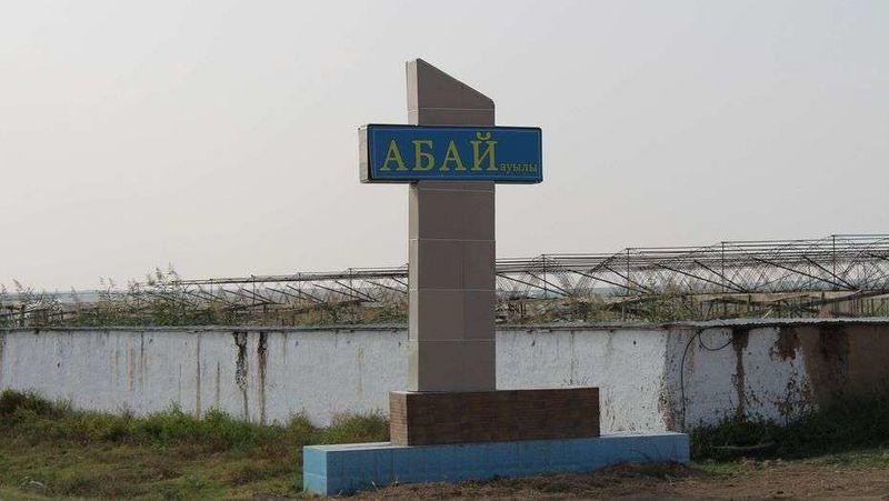 Новости - Суд по делу мальчика из села Абай: подростку-насильнику дали семь лет лишения свободы