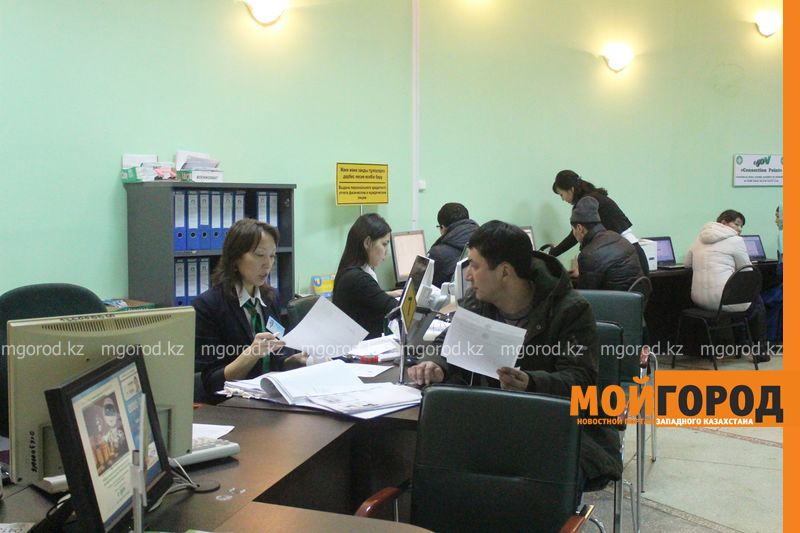 Новости Уральск - Во сколько казахстанцам обойдутся паспорт и удостоверение личности