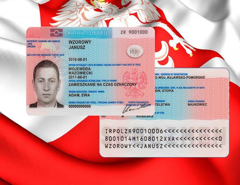 Новости Атырау - Что такое Карта Побыту и как получить разрешение на пребывание в Польше иностранному студенту?