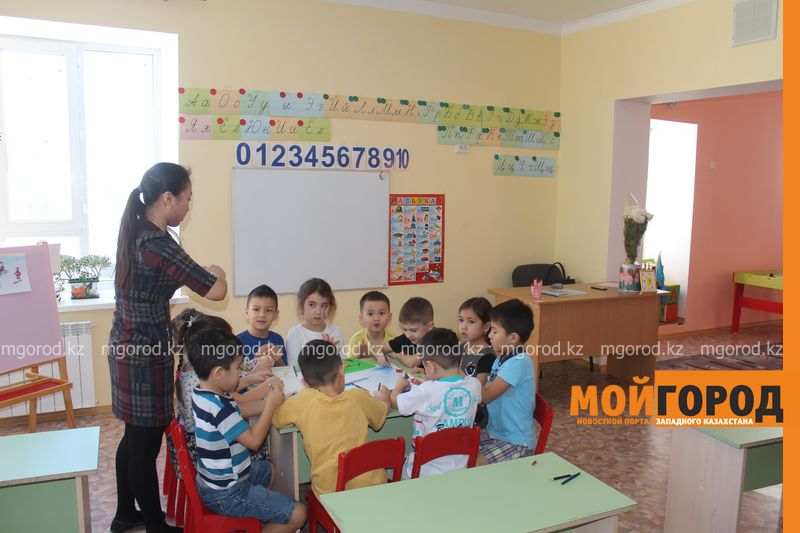 Новости Уральск - Новый детский сад построят в Желаевском сельском округе