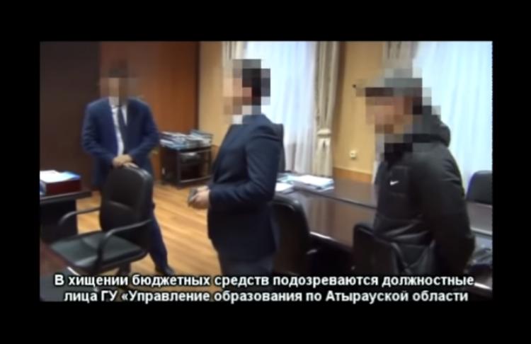 Новости Атырау - Опубликовано видео задержания главы облоно Атырауской области