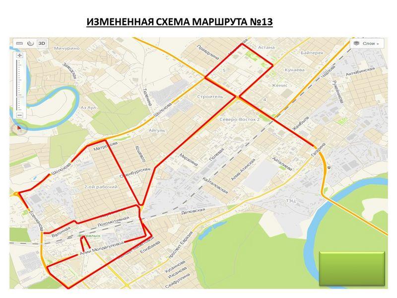 Новости Уральск - В Уральске изменили схему движения пассажирского автобуса №13