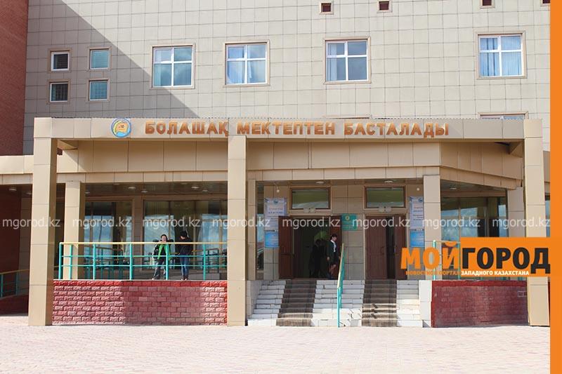 Новости Уральск - В ЗКО построят три школы