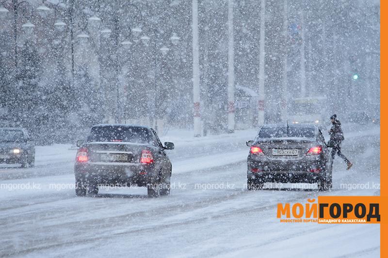 Новости - Погода на 7 января