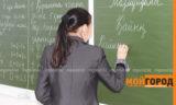 Токаев поручил правительству увеличить зарплаты учителей в два раза