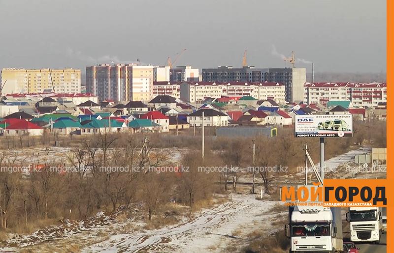 57 улиц переименовали в Уральске