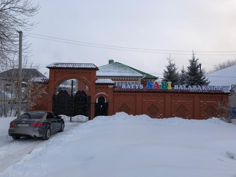 Открывается детский сад
