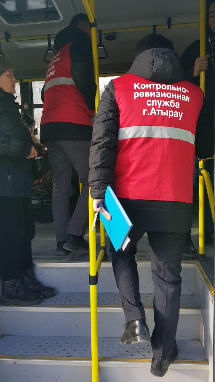 Новости Атырау - Проезд на халяву - жители Атырау запустили флешмоб в общественном транспорте