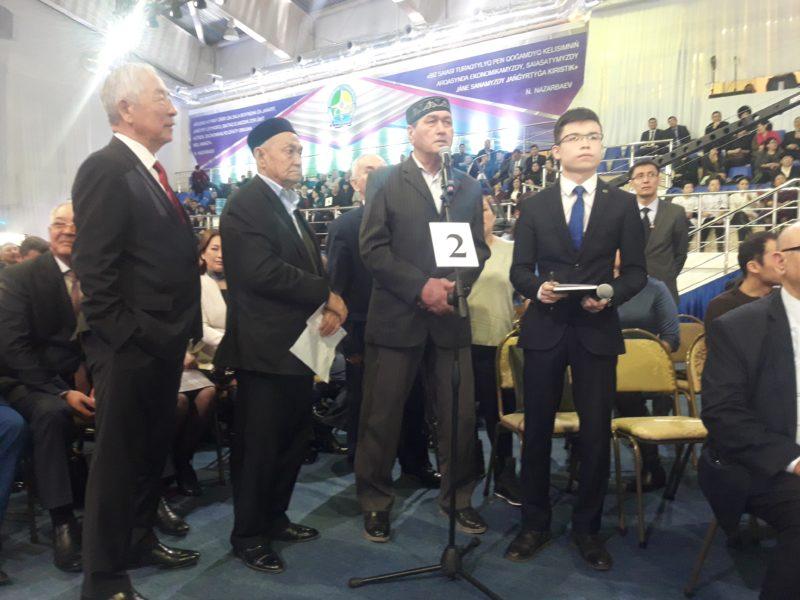 Новости Атырау - На 18% снизят тариф на электричество в Атырауской области