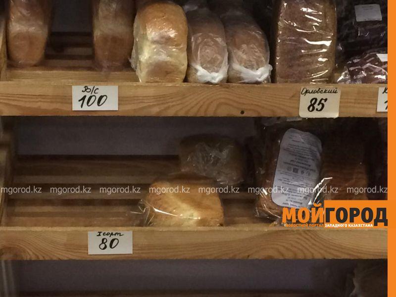 Новости - Глава Минсельхоза заверил, что цена на хлеб резко не вырастет