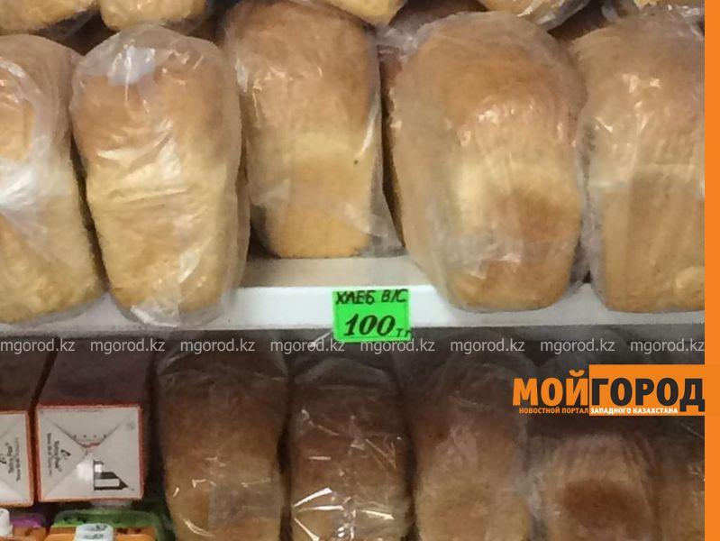 Новости Уральск - Хлеб снова подорожал в Уральске