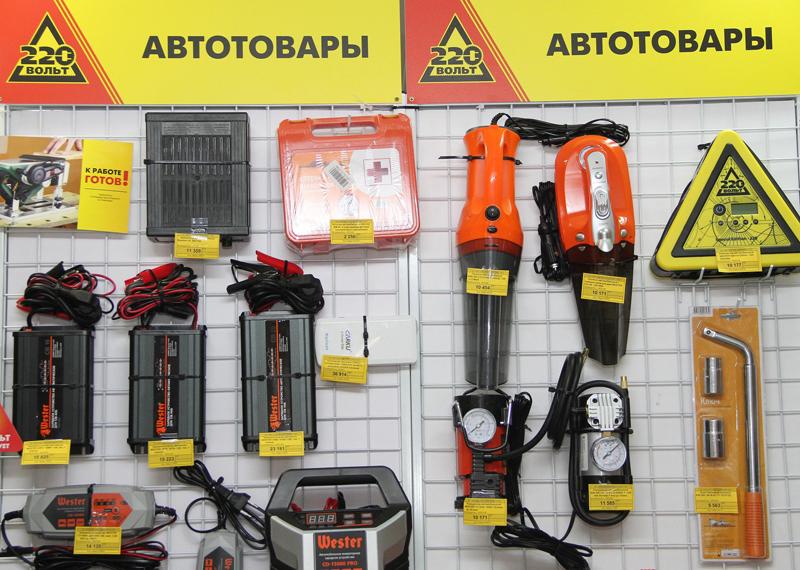 Открылся магазин «220 вольт»