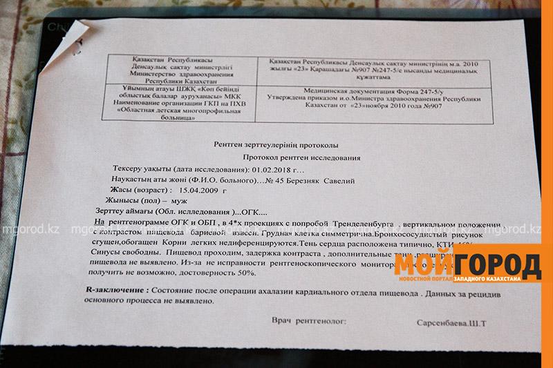 Новости Уральск - Сын от голода ходит в полуобморочном состоянии! - мама больного ребенка из Уральска