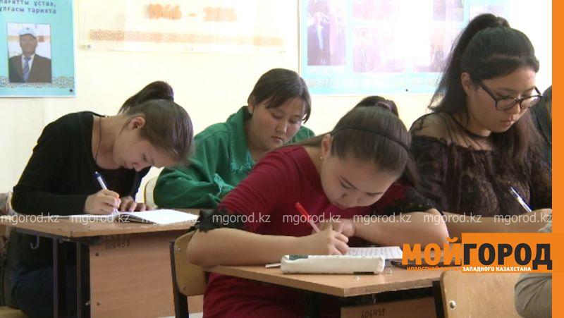 Новости - МОН предлагает сохранять стипендию не сдавшим экзамены студентам