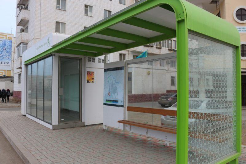 Новости Атырау - В Атырау открылись теплые остановки